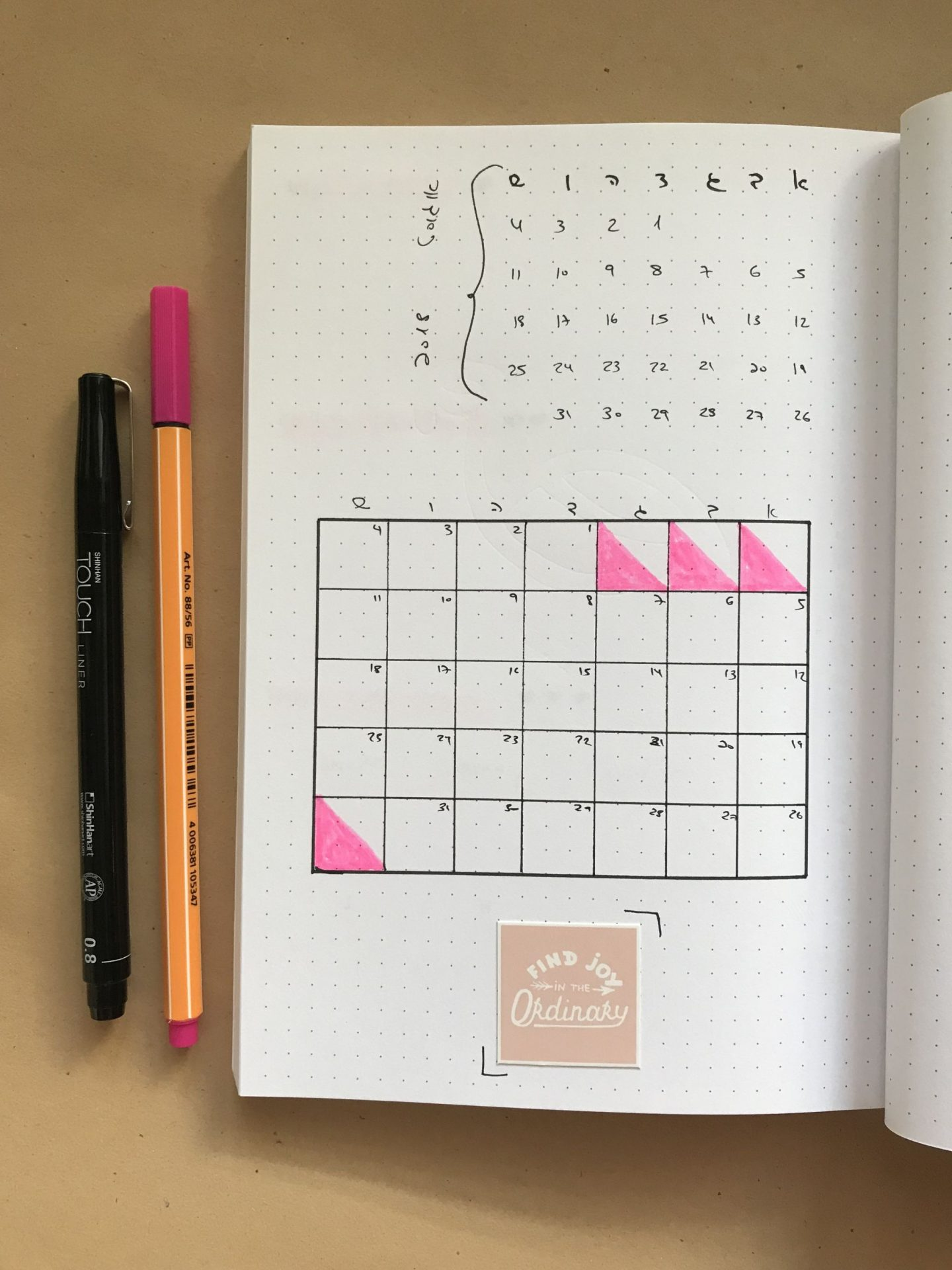 עיצוב בולט ג׳ורנל לחודש אוגוסט